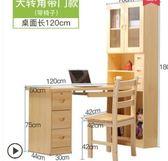 全實木書桌書架組合壹體簡約經濟型家用台式學生寫字台書櫃電腦桌NKS歐歐流行館