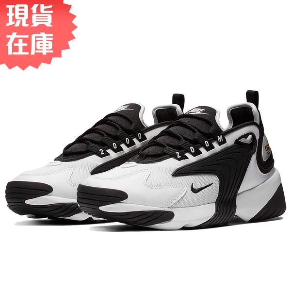現貨在庫 NIKE ZOOM 2K 女鞋 慢跑 休閒 老爹鞋 氣墊 熊貓 白 黑【運動世界】AO0354-100