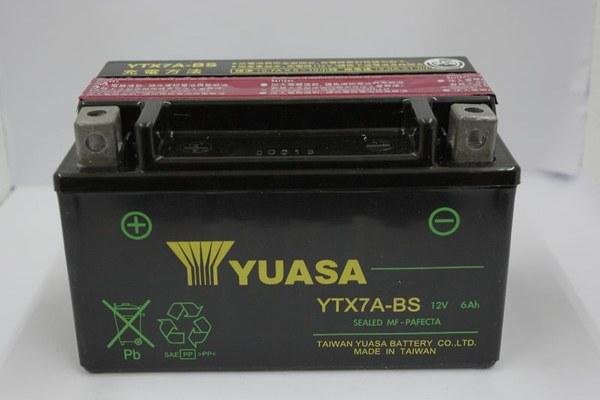 全館免運費【電池天地】YUASA 湯淺 YTX7A-BS 7號機車電池 機車電瓶 正廠零件