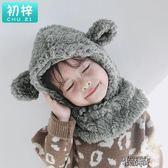 兒童帽子男寶寶護耳帽男童女童帽秋冬季嬰幼兒圍巾圍脖一體毛絨帽 街頭布衣