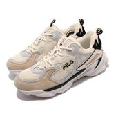 Fila 老爹鞋 Skipper 卡其 米色 黑 男鞋 女鞋 韓版 運動鞋 【PUMP306】 4J528T734