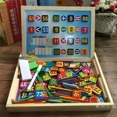兒童磁性數字貼1-100 寶寶雙面畫板寫字板數數棒學習玩具