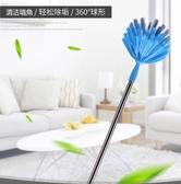 天花板刷打掃蜘蛛網