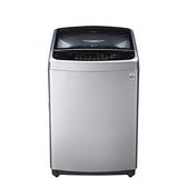 *假日特殺*【LG樂金】15公斤智慧變頻直立式洗衣機WT-ID157SG(精緻銀)