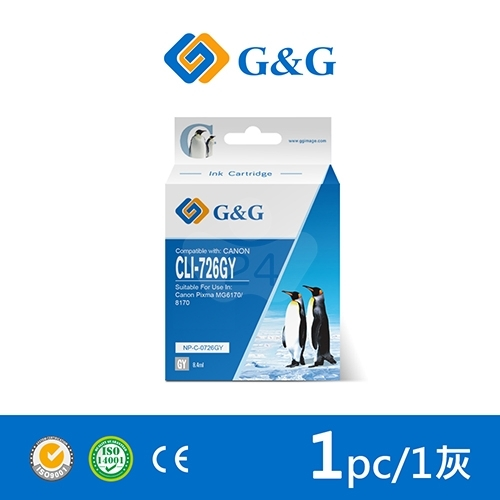 【G&G】for CANON CLI-726GY/CLI726GY 灰色相容墨水匣/適用 MG6170 / MG6270