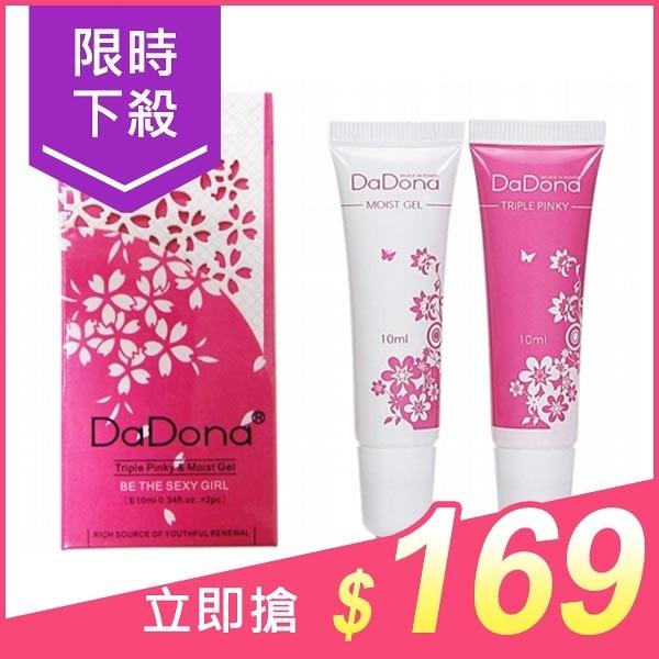 DaDona 保濕除紋潤紅素(雙效包裝)【小三美日】原價$199