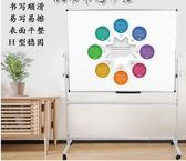 白板支架式移動家用兒童立式會議磁性教學白班掛式寫字記事板黑板 英雄聯盟IGO