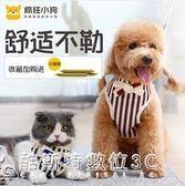 狗狗牽引繩遛狗繩泰迪比熊中小型犬狗背帶背心式貓咪寵物狗狗用品 酷斯特數位3c