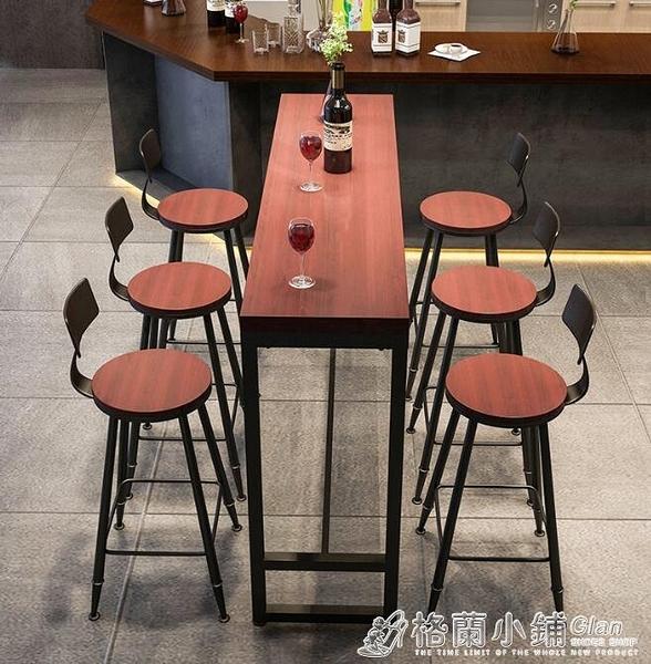 實木吧台桌椅組合簡約家用陽台高腳桌商用奶茶店酒吧靠牆長條窄桌ATF 格蘭小舖 全館5折起