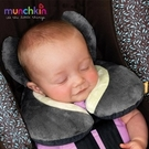 munchkin滿趣健-嬰幼兒護頸枕