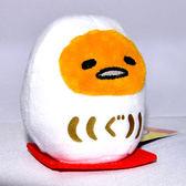 蛋黃哥 白煮蛋不倒翁 小絨布玩偶 日本限定正版商品 Gudetama