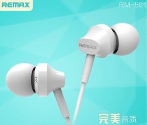 REMAX RM-501 耳機耳麥-白色