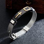 【5折超值價】經典潮流美式風格十字架造型男款可調節鈦鋼手環