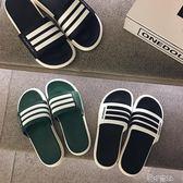 拖鞋男夏時尚外穿韓版潮軟底室外沙灘涼拖防滑一字拖 港仔會社