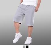 【男人幫】K0573*時尚休閒大尺碼棉褲