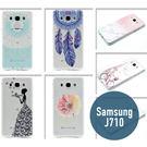 SAMSUNG 三星 J7/J710 (2016版) 彩繪TPU軟殼 軟套 輕薄 手機殼 手機套 保護殼 保護套