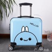 卡通拉桿箱迷你登機箱18寸學生小型行李箱兒童密碼箱旅行箱可 ciyo黛雅