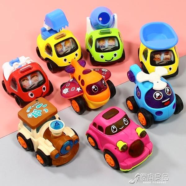 慣性車玩具回力工程車小汽車2-3-45歲寶寶小汽車兒童玩具轎車巴士 原本良品