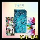 【萌萌噠】紅米Note10 Pro (4G) 彩繪系列 卡通小熊蝴蝶保護套 全包防摔 支架插卡 側翻皮套 手機套