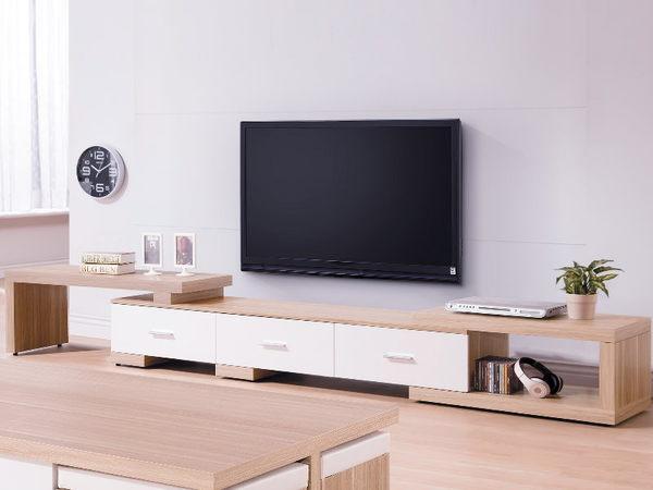 電視櫃 TV-341-1 羅莎雙色6.3尺伸縮長櫃【大眾家居舘】