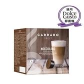 Dolce Gusto相容膠囊咖啡~~~義大利 Carraro - 榛果瑪奇朵(NOCCIOLINO)