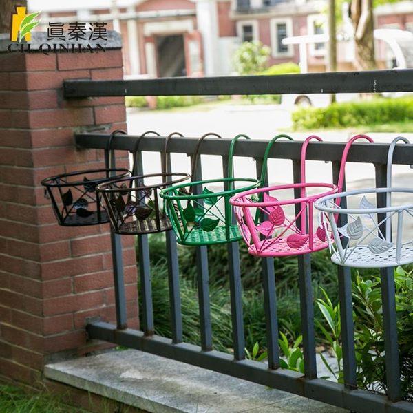 鐵藝陽台欄桿花架壁掛多層護欄懸掛現代簡約花盆架子綠蘿多肉花架jy 99狂歡購物節