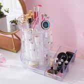 桌面旋轉化妝品收納整理箱盒塑料梳妝台護膚品整理收納整理箱架透明口紅置物架jj
