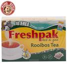 【Freshpak】 RooibosTea 南非國寶茶 國寶博士茶 分享包 2.5gx80入