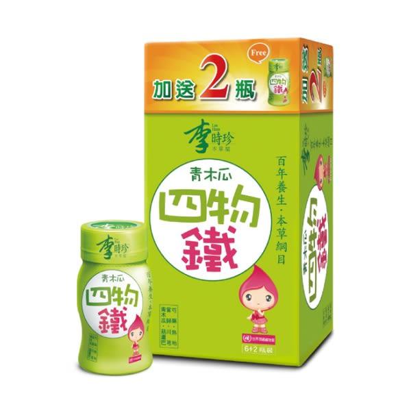 李時珍青木瓜四物鐵飲品6+2入【康是美】