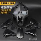 機車頭盔新款戰術戶外騎行頭盔面具一體 包頭式頭盔 全館免運