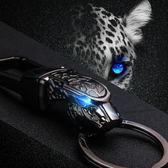 汽車鑰匙扣 豹頭鑰匙扣腰掛防丟高檔車鑰匙扣掛件男士簡約個性創意 AW6762『愛尚生活館』