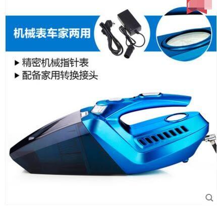 貝得車載吸塵器12v大功率四合一汽車用充氣打氣泵乾濕家車兩用