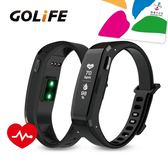 GOLiFE Care-X HR 智慧悠遊心率手環-曜石黑