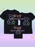 高端大碼親子裝夏裝夏季全家福服t恤夏母子父子套裝【聚可愛】