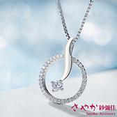 【Sayaka紗彌佳】項鍊  925純銀 海洋傳說單鑽項鍊