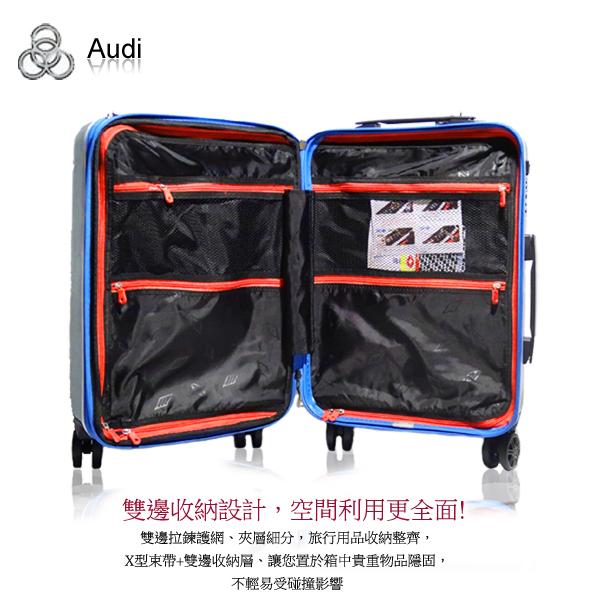 【Audi 奧迪】銀河系列 24吋髮絲紋可加大海關鎖旅行箱/行李箱A6924