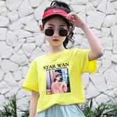 童裝女童短袖T恤中大童寶寶夏季純棉寬鬆休閒上衣洋氣兒童夏裝潮 幸福第一站