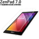 【默肯國際】Metal-Slim ZenPad 7.0 9H弧邊耐磨防指紋鋼化玻璃保護貼 ZenPad 7.0