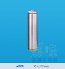 2.5公升不鏽鋼過濾桶,不含濾材,1800元