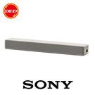 (新品) SONY HT-S200F  揚聲器 2.1 聲道 Soundbar 重低音 輕巧單件式 Bluetooth 黑色/ 米白  公司貨
