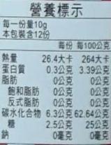 拉拉山水蜜桃乾/台灣水蜜桃乾/大包/600g