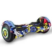平衡車 德國gflex智能電動雙輪漂移自平衡車兒童8寸扭扭車成 晶彩 99免運
