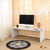 邊桌 茶几桌《百嘉美》日系防潑水20mm厚板和室電腦桌 寬120cm B-B-TA032WH