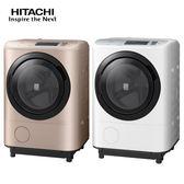 [HITACHI 日立家電]12.5KG 滾筒洗脫烘洗衣機 BDNX125BJ