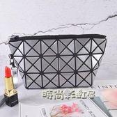 幾何菱格百變化妝包小號便攜大容量韓國簡約可愛化妝品收納整理袋「時尚彩虹屋」