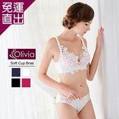 Olivia 無鋼圈集中簍空雕花蕾絲內衣褲套組-白色【免運直出】