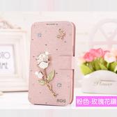 SONY Xperia 10 Plus XZ3 XZ2 XZ1 XA Ultra XA2 XA1 L3 L2 Premium 手機皮套 水鑽皮套 客製化 訂做 白玫瑰水鑽