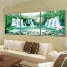 【優樂】無框畫裝飾畫風水客廳沙發背景山水風景三聯無框流水生財