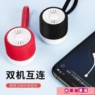 藍芽喇叭音響3d環繞大音量手機無線戶外防水迷你音響便攜式小型隨身 源治良品