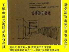 二手書博民逛書店【罕見】Under Construction: The Arch